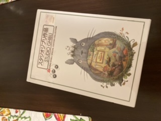 Studio Ghibli  Movies Collection Complete – Childhood Movies That You Will Love photo review